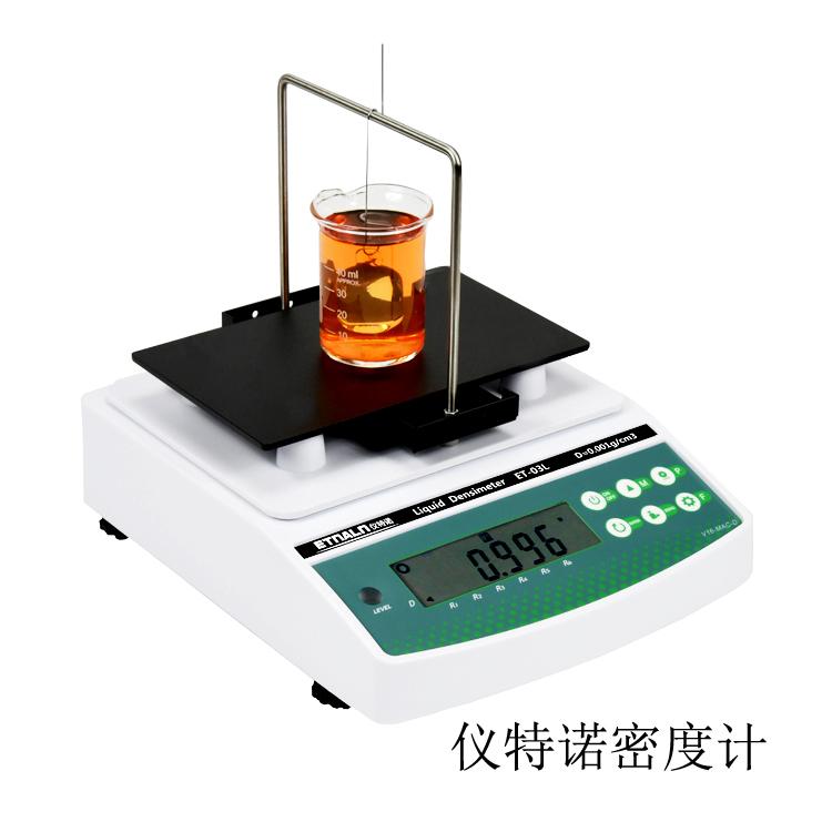 电解液密度计/电解液比重仪