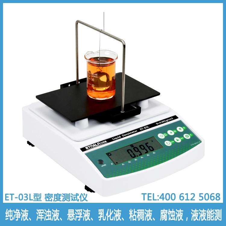 蜂蜜密度计-蜂蜜波美度计-蜂蜜浓度测量仪